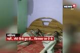 समन देने के बहाने घर में घुसे पुलिसवाले और सो गए