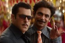 'भारत' के पहले ही शो में स्क्रीन पर पैसे फेंक रहे हैं दर्शक!