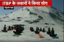 जम्मू कश्मीर में  जवानों ने किया योग