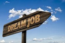 Jobs Alert: हर महीने 2 लाख रुपये कमाने का है मौका, पढ़ें