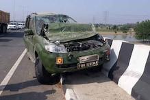 यमुनानगर में बाइक सवारों को घसीटते ले गई आर्मी की कार,