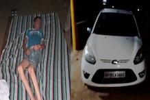 खेल-खेल में कार में बंद हो गया मासूम, दम घुटने से हुई मौत