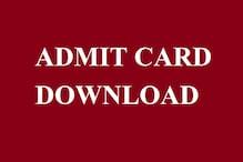 RRB अजमेर जल्द जारी करेगा एनटीपीसी एडमिट कार्ड