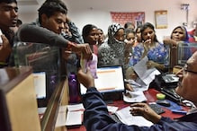 अब बैंक खाते और मोबाइल SIM के लिए AADHAAR जरूरी नहीं