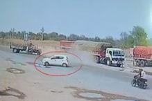 रोंगटे खड़े कर देना वाला VIDEO, कार ड्राइवर ने ऐसी बचाई जान