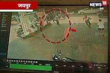 पेट्रोल पंप पर बदमाशों ने की तोड़फोड़, CCTV में कैद