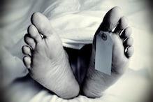 मृत गर्भवती महिला को किया इलाज के लिए रेफर, भटकता रहा परिवार