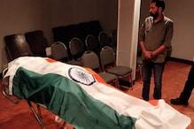 अमेरिका से भारत लाया जा रहा प्रकाश पंत का पार्थिव शरीर