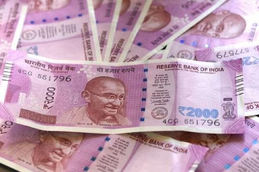 5 से 10 करोड़ रुपये बैंक से निकालने के अब तक 40 मामले सामने आयें