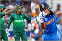 पाकिस्तान के कप्तान का बड़ा आरोप- भारत को वर्ल्ड कप में मिल रही है आसान पिच