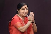 सुषमा स्वराज को बधाई देकर डॉ. हर्षवर्धन ने डिलीट किया ट्वीट