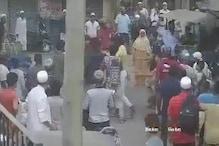 टिक टॉक वीडियो देखने पर हुआ विवाद, मारपीट CCTV में कैद