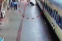 CCTV: जल्दबाजी में ट्रेन-प्लेटफॉर्म के बीच फंसा यात्री