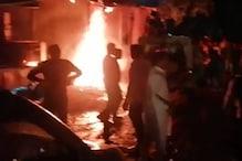 VIDEO: दो बाइकों में अचानक भड़की आग, धू धू जलकर हुई खाक