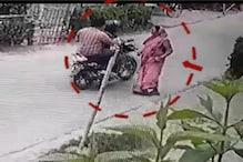 महिला की चेन झपट कर फरार बदमाश, CCTV में कैद चेन स्नैचिंग