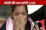 साक्षी मिश्रा बोलीं-फेसबुक तक चलाने से मना करते थे पापा