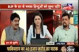 ममता बंगाल के हिन्दुओं को लुभा रही हैं?