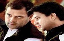 ज्योतिरादित्य सिंधिया बोले- संकट में है कांग्रेस
