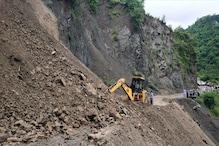 NH-21: खिसक रही हैं हणोगी की पहाड़ियां, बड़े खतरे की बजा रही घंटी