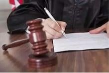 एमएसीटी से जुड़े करीब 19 हज़ार मुकदमे वापस लेगी सरकार
