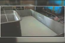 कैसे हो रहा था नकली दूध तैयार, देखिए VIDEO
