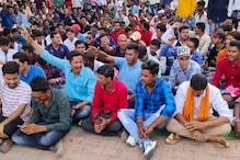 पुलिस अभ्यर्थियों को सरकार के खिलाफ हल्लाबोल प्रदर्शन शुरू