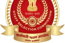 SSC ने GD Constableके लिए निकालीं 58373वैकेंसी