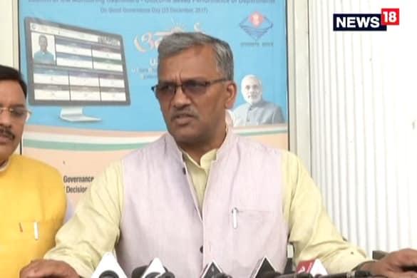 देहरादून - कुलभूषण जाधव पर सीएम त्रिवेंद्र सिंह रावत ने कहा कि पीएम मोदी की वजह से पाकिस्तान पर दबाव बना है.