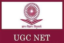 UGC NET रिजल्ट जल्द, चेक करें डिटेल
