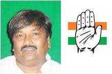 लोकसभा चुनाव में करारी हार के बाद एक्शन में कांग्रेस