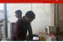 मध्यप्रदेश के मुरैना से मिला  5000 से ज़्यादा का नकली दूध