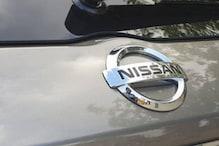 Nissan Free Monsoon Car Check Up: 9 अगस्त है आखिरी तारीख