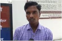 मर्डर के आरोप में जेल में बंद किसान को बैंक ने दे दिया लोन