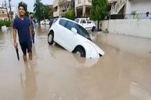 CM सिटी करनाल बेहाल: बारिश के कारण गड्ढे में गिरी कार...