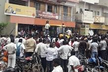 सोलापुर में बैंक की इमारत का स्लैब गिरा, एक की मौत, 50 फंसे
