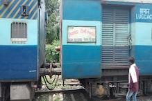बक्सर में टला बड़ा रेल हादसा, बेपटरी होने से बची अपर इंडिया