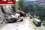 जोशीमठ मोटरमार्ग पर चट्टानी मलबा आने से आवाजाही बाधित