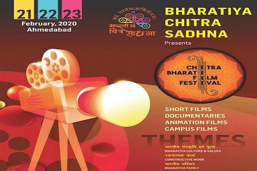 फिल्म फेस्टिवल का विषय भारतीय संस्कृति-मूल्य, राष्ट्रीय सुरक्षा, राष्ट्रवाद रखे गए हैं.