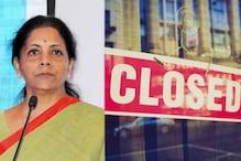 मोदी सरकार ने बंद कीं 6.8 लाख कंपनियां, संसद में दी जानकारी
