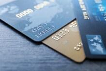 फ्लिपकार्ट लॉन्च करेगी क्रेडिट कार्ड, मिलेंगी ये सुविधाएं