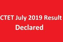 CBSE CTET Result 2019: परिणाम घोषित, 3.52 लाख हुए पास