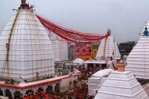 देवघर स्थित बाबा बैद्यनाथ मंदिर