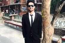 पिता-भाई को खोकर भी नहीं हारी हिम्मत, पहली बार में बना IAS
