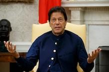 इमरान खान बोले- जबरन किसी का धर्म बदलवाना 'गैर इस्लामिक'