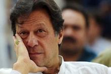 कोर्ट में केस हारने के बाद पाकिस्तान चुकाएगा 40 हजार करोड़