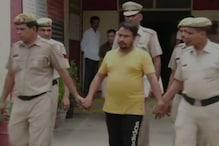 BJP MLA को ब्लैकमेल कर पत्रकार ने मांगे 3 करोड़, हुआ अरेस्ट