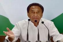 CM कमलनाथ ने कहा -इस बजट का अच्छे दिन से कोई सरोकार नहीं