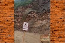 EXCLUSIVE VIDEO: देखिए केदारनाथ राजमार्ग में दरकती पहाड़ी