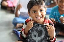 गुजरात: प्राइमरी स्टूडेंट्स को मिला स्कूल बैग से छुटकारा