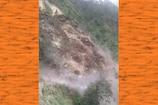 धौन में गिर गई पूरी पहाड़ी ही... देखिए ज़बरदस्त विज़ुअल्स